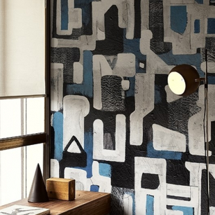 WALL&DECO CONTEMPORARY WALLPAPER 2019  SUSPICIOUS WDSU1901
